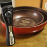 小さな台所でも使いやすいのは、やっぱり取っ手が外せるフライパン