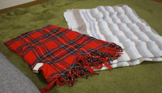 【断捨離】電気代の高いホットカーペットは手放し、電気毛布で代用しています。