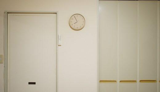 寝室の掛け時計の買い替えを検討。シンプルで秒針の音がしない電波時計を探す。