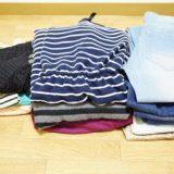 着ない服を重量査定のリサイクルショップで買い取ってもらうと査定金額はいくら?