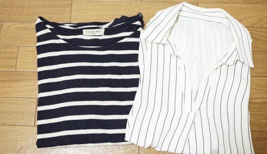 【衣替え断捨離】今年の服は2枚は残しておいた方が来年困らない。
