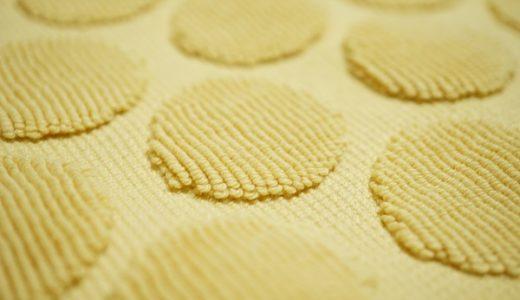 毎日洗うバスマットを今治タオルに買い替え。乾きやすくて快適♪
