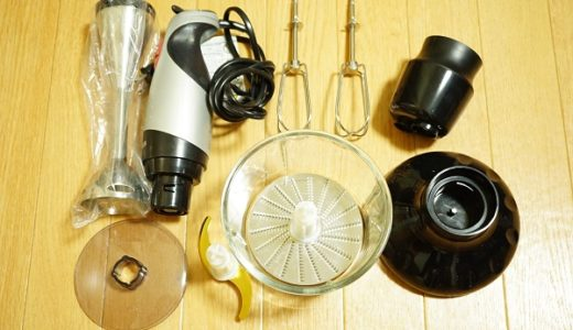 【台所の断捨離】便利なのに使わなくなった調理グッズと、よく使うもの。