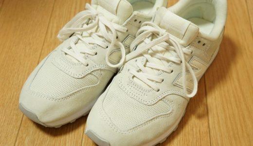 今さらながらニューバランスのスニーカーを初購入!